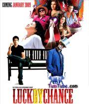 Yeh Zindagi Bhi, Luck By Chance