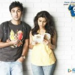Guitar Chords: Iktara, Wake Up Sid [2009]