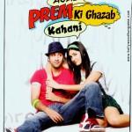 Guitar Chords/Tabs: Tu Jaane Na, Ajab Prem Ki Ghazab Kahani