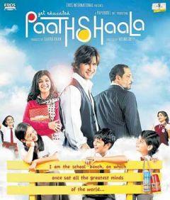 Paathshala