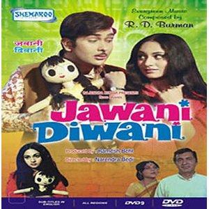 Jaane Ja Dhundta Phir Raha